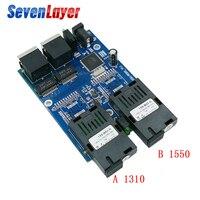 Pwb da placa de rj45 utp do interruptor 2 do gigabit ethernet do conversor dos meios do porto 2 da fibra ótica 2 do sc de 10/100/1000 m ethernet