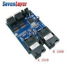 10/100/100 0M Ethernet Fiber Optische 2 SC fiber Port 2 RJ45 Media Konverter Gigabit Ethernet schalter 2 RJ45 UTP Bord PCB