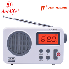 Deelife AM FM Antenna Digital Radio to the Receiver Portable with LCD Display Alarm Clock Speaker for Home Outdoor