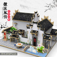 wooden 3D building model toy puzzle woodcraft construction kit wood Chinese style