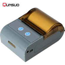 Impresora Termal 58 Mm Bluetooth Thermal Printer RS232(China)