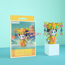 Attractive Card Model Building Sets Chinese Palace Collection 3D Paper Model Learning Educational Toys for Children Kid Gift