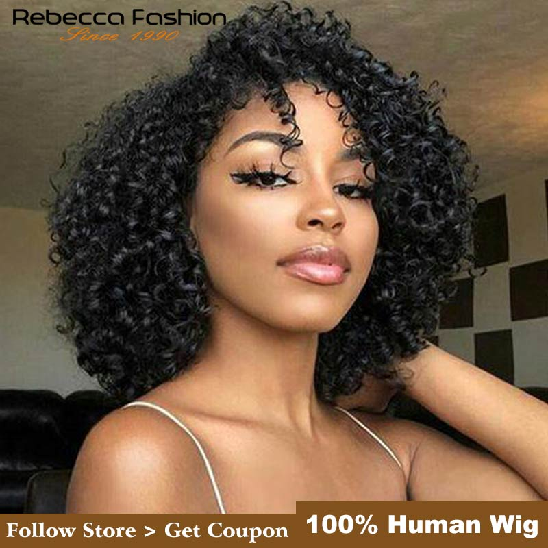 Rebecca Short Jerry Curly Wigs For Black Women Peruvian Remy Bouncy Curly Human Hair Wigs Natural  Hair Free Shipping