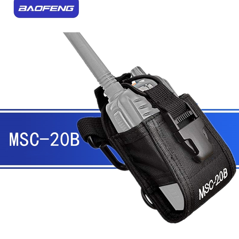 Walkie Talkie Case Pouch  Msc-20b Multi-functional Radio Case Pouch For  Baofeng Two Way Radio