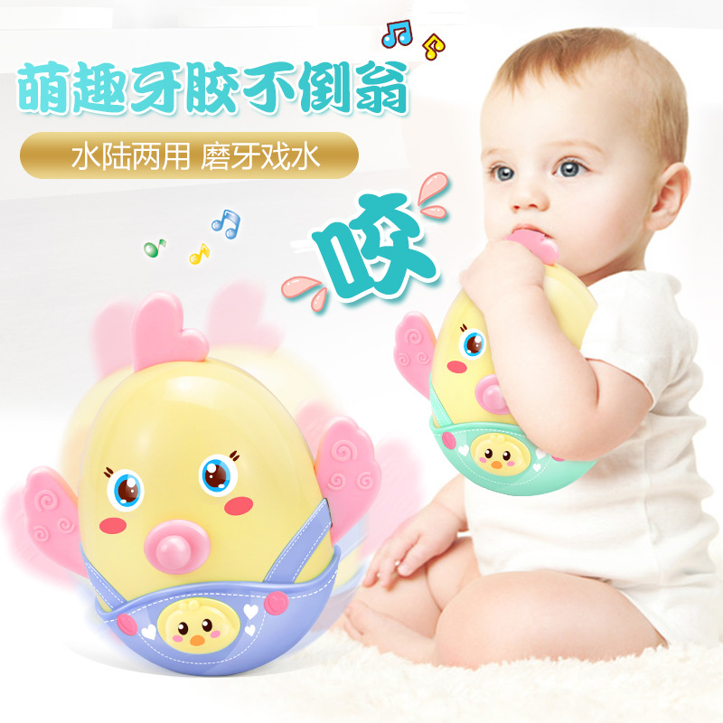 Infant Carrying Toy-Teether 6-12 Month Educational Newborns Tumbler Rattle Bath Toy