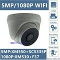 Беспроводная купольная IP-камера, 5 МП, 4 МП, 2 МП, встроенный микрофон, аудио, Wi-Fi, 2592*1944, 1080P, Крытый процессор, 8-128G, SD-карта, CMS, XMEYE, ICsee, P2P, облако