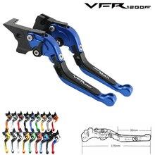 For Honda VFR1200 / F new CNC motorcycle brake clutch lever laser logo (VFR1200F) 2010 2011 2012 2013 2014 2015 2016 motorcycle brake clutch lever handle for yamaha ybr125 2010 2013 2011 2012 ybr 125 new