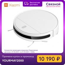 Робот-пылесос Xiaomi Mi Robot Vacuum-Mop Essential G1 [Сухая и влажная уборка, Новый, Доставка от 2 дней, Официальная гарантия]