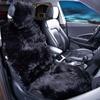 1x Black Seat