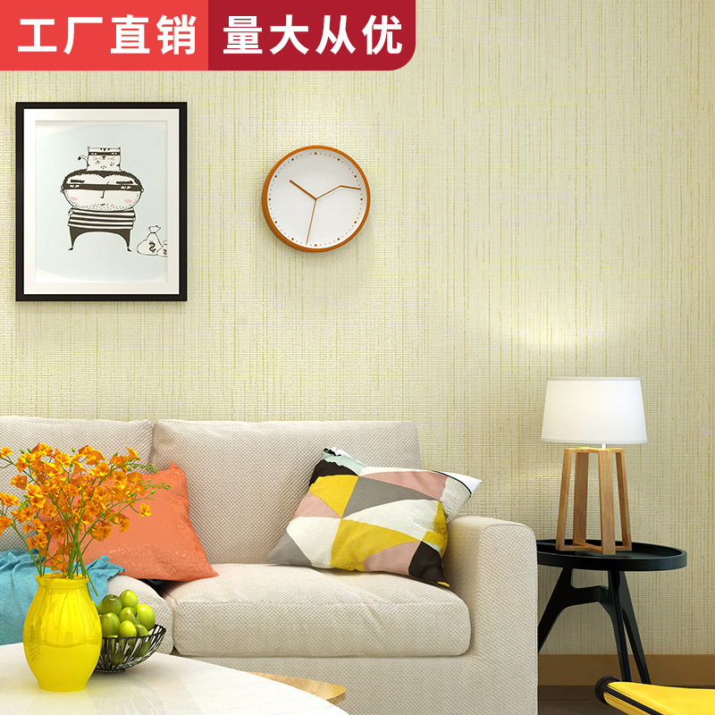 Bedroom Living Room Sofa Wall Wallpaper Plain Color Solid Color Pitting Wallpaper Nonwoven Fabric Factory Wholesale