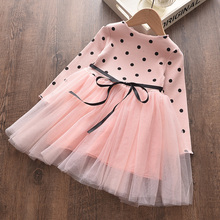 2020 New Spring Style Children Mesh Dress Rabbits Pattern Princess Dresses Hooded Girls Autumn Clothes