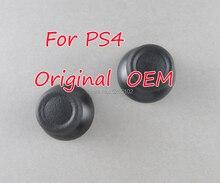 300 ชิ้น/ล็อต Analog ฝาครอบ 3D Thumb Sticks จอยสติ๊ก Thumbstick เห็ดสำหรับ Sony PlayStation 4 PS4