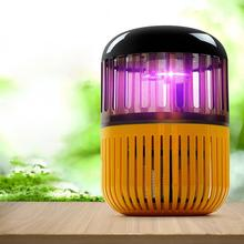 Ozone UV Disinfection Lamp Quartz Sterilizer Bulb Ultraviolet Lamps UVC Germicidal Light Sterilizing For Home Use
