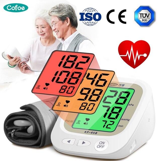 Cofoe صوت رقمي أتوماتيكي الذراع العلوي مراقبة ضغط الدم المنزلية مقياس ضغط الدم الإلكترونية سعة كبيرة قيمة الذاكرة