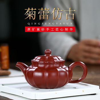 selling handmade sketches dahongpao chrysanthemum bud antique teapot generation foam mixed batch of the teapot