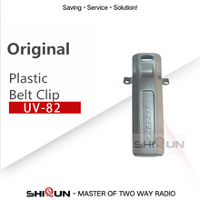 Belt-Clip Baofeng-Accessories Two-Way radio UV82 with Screws for Uv8d/Uv82hp/Uv82hx 100%Original