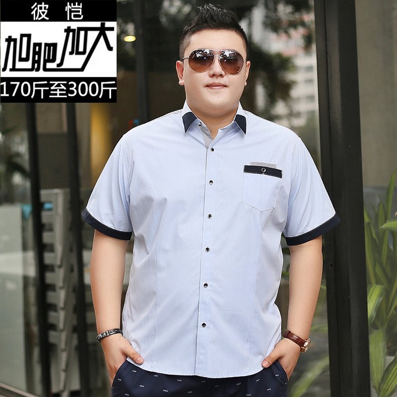 Big Size 8XL7XL6xl Solid Casual Shirt Men Social Dress Shirts  Summer Chemise Homme Mens Short-sleeve Shirt High-quality