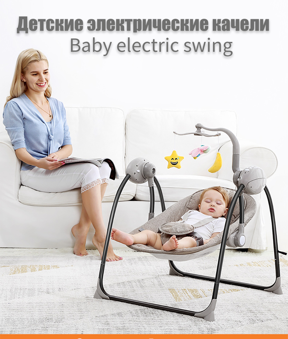 H1502ffe552a54a6e98d32048776103e9g IMBABY Baby Rocking Chair Baby Swing Electric Baby Cradle With Remote Control Cradle  Rocking Chair For Newborns Swing Chair