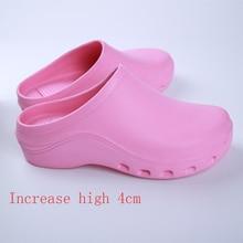 Медицинская хирургическая обувь, медицинские тапки, тапки для медсестер, обувь для увеличения роста, защитные тапки для медицинской лаборатории