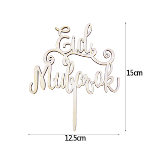 Image 5 - Goud Zilver Glitter Eid Mubarak Cupcake Toppers Eid Ramadan Festival Bunting Islamitische Moslim Mubarak Party Decoratie