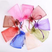 50ピース/ロット調節可能な12x18cm包装バッグ結婚式のパーティーの装飾ギフトバッグディスプレイ包装ジュエリーポーチ卸売