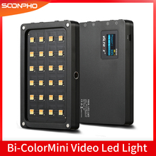 Viltrox RB08 Bi color 2500K 8500K Mini Video LED Light Portable Fill Light Built in Battery for Phone Camera Shooting Studio