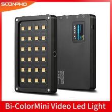 Viltrox RB08 bicolore 2500K 8500K Mini lumière LED vidéo Portable lumière de remplissage batterie intégrée pour téléphone caméra Studio de tir