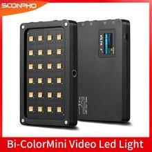 Viltrox rb08 bi color 2500k 8500k mini vídeo led luz de preenchimento portátil bateria embutida para o estúdio de tiro da câmera do telefone