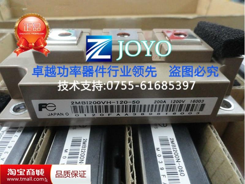2MBI200VH-120-50 Power Modules--ZYQJ