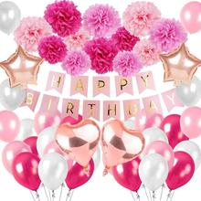 Pink Fuchsia Birthday Decorations Set Happy Banner DIY Paper Pom Poms Girl  Flowers Heart Foil Balloons Decor