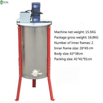 Stainless Steel Three-Frame Electric Honey Shaker, Separate Dumping Honey Machine Thickened Beekeeping Beeware  - buy with discount