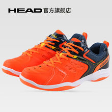 лучшая цена HEAD Light Breathable Badminton Shoes for Men Lace-up Sport Shoes Men's Training Athletic Shoe Anti-Slippery Tennis Sneakers