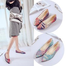 Women's Shoes Flat Pointed Toe Flat Heel Pumps Color Matching Shoes