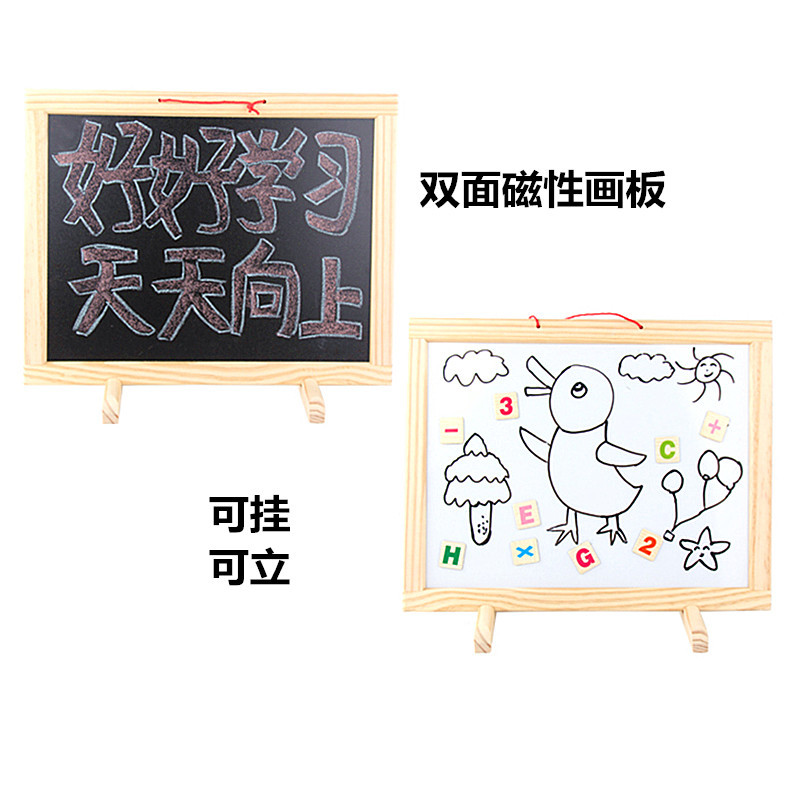 Children Sided Magnetic Drawing Board Mounted Braced Wood Small Blackboard Message Board Baby Graffiti Painted Writing Board