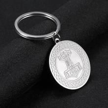 SKYRIM amulette Viking Thor marteau breloque ronde porte-anneau porte-clés noeud irlandais Talisman pendentif en acier inoxydable pour sac cadeau