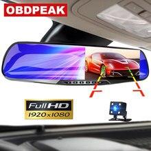 Hot 4.3 Inch Car Dvr Camera Rearview Mirror Full HD 1080P Dash Cam Auto Registrator Digital Video Recorder Dual Lens Camcorder недорого