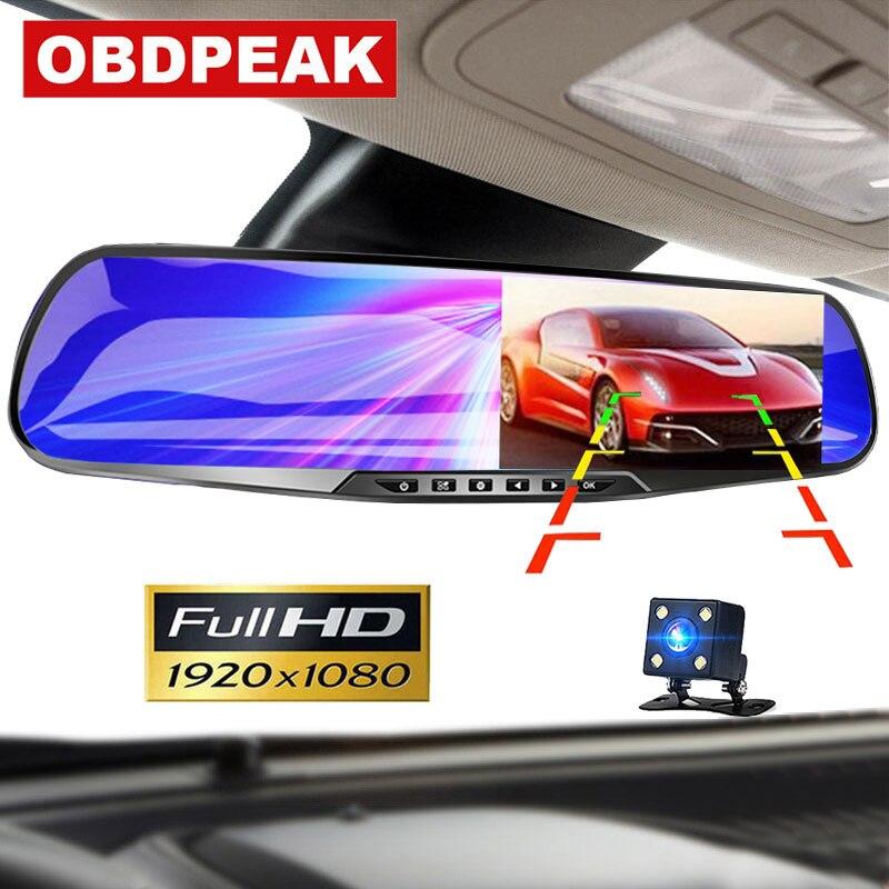 Hot 4.3 Polegada Car Dvr Camera Espelho Retrovisor Full HD 1080P Traço Cam Auto Registrator Gravador de Vídeo Digital Dual lente Filmadora