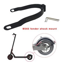 Durable Thickening Shock-absorption Rear Fender Bracket For Xiaomi M365 Scooter Portable Practical Electric Scooter Accessories цены