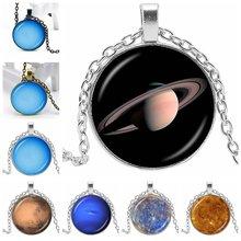 2020 Новинка Вселенная планеты 3 цвета ожерелье стекло выпуклая