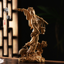 Chinese Culture Statue Beauty Fishing Boxwood Carving Character Wood Statue Home Decoration Features Chinese Ornaments