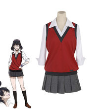 Anime Kakegurui Cosplay Ikishima Midari Halloween Costume For Girls Woman Japanese JK Uniform Purple Wig