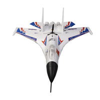 J 11 750mm Wingspan EPO Fighter Electric Remote Control RC Aircraft Plane RC Airplane RTF Toys Built in Battery for Beginner