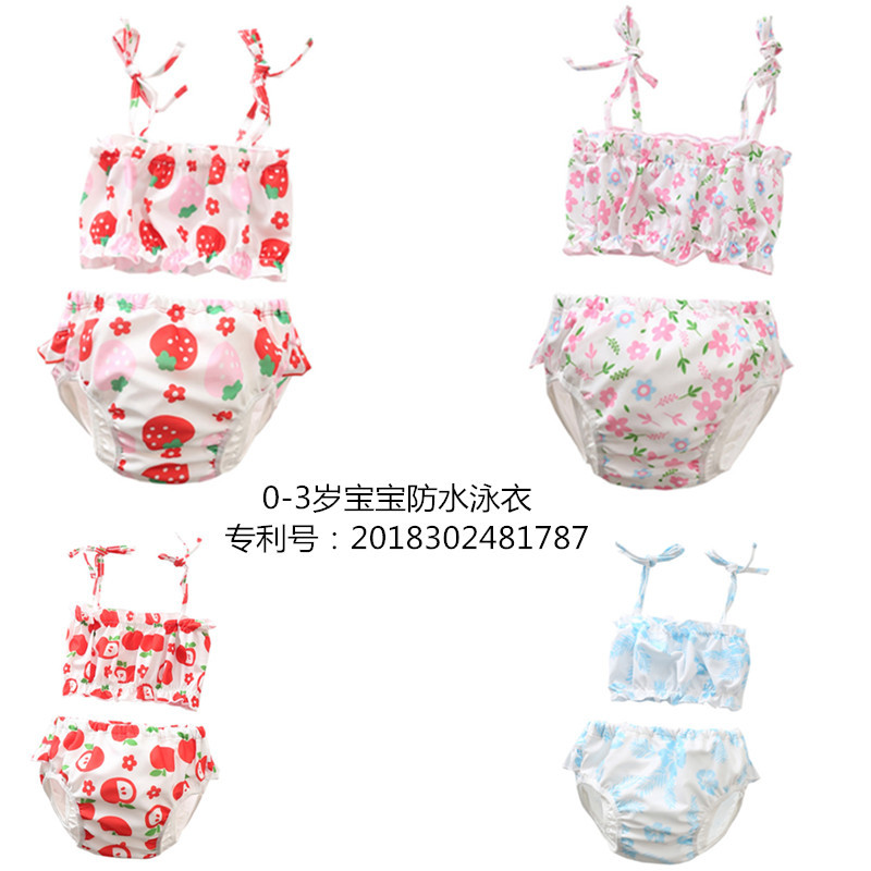 KID'S Swimwear 2019 New Style Girls Infants Waterproof Leak-Proof Baby Swimwear Split Type Tour Bathing Suit