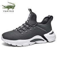 CARTELO men's shoes casual shoes trendy lace lightweight running shoes men's simple wild sports shoes men