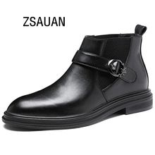ZSAUAN Chelsea Boots Formal Ankle Pointed Toe British Men PU Leather Boots Wedding Dress Men Boots Zipper Easy Wear Men Shoes autumn new british style men s chelsea boots luxury brand leather casual men ankle boots vintage martin botas formal dress shoes