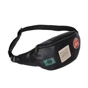 Wysokiej jakości mody skóra PU dla mężczyzn w stylu Vintage klatki piersiowej Back Pack torba podróżna mody CrossBody Messenger torba na ramię talii torba