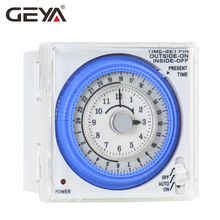 GEYA TB37 Mechanical Din Switch Timer 110V OR 220V 15 Minute Adjustable Manual or Automatic Control