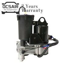Пневматическая подвеска компрессор hitachi версия для land rover