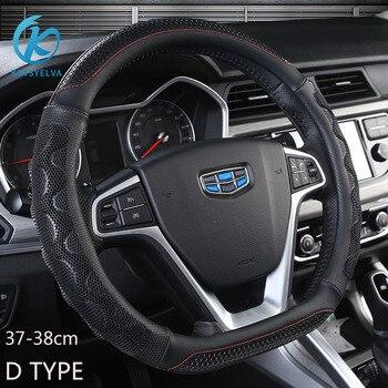 KKYSYELVA D Type Steering-Wheel Black Auto Car Steering Wheel Cover Micro Fiber Leathe 37- 38CM wheel cover Interior accessories