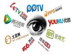 分享国内主流视频网站视频解析接口(支持VIP视频)